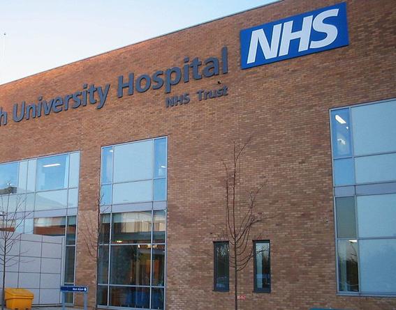 NHS Hospital Entrance